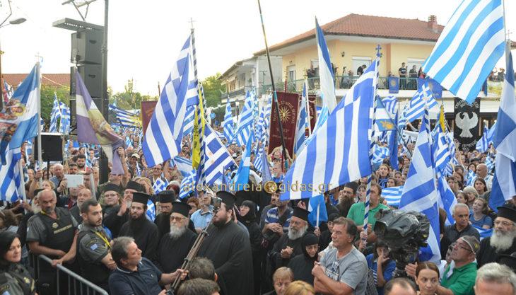 Η απάντηση για την Μακεδονία δόθηκε στο συλλαλητήριο της Βεργίνας – ακολουθεί η Αλεξάνδρεια! (φώτο-βίντεο)