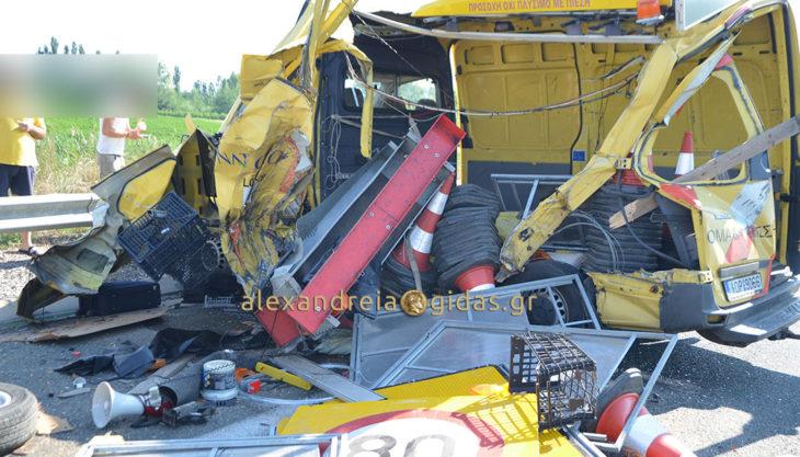 ΤΩΡΑ: Τροχαίο στην Εγνατία Οδό πριν τα ΣΕΑ Πλατάνου – συγκρούστηκαν 3 οχήματα (φώτο-βίντεο)