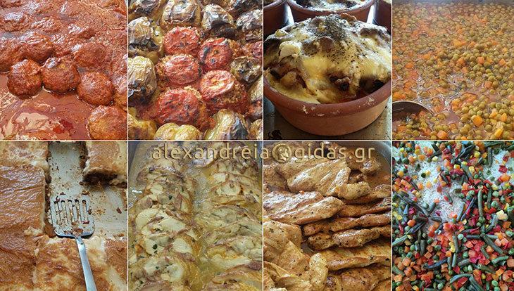 Το μενού της Δευτέρας στα ΕΛΛΗΝΙΚΑ ΜΑΓΕΙΡΕΙΑ – νόστιμες φρεσκομαγειρεμένες γεύσεις! (φώτο-τιμές)
