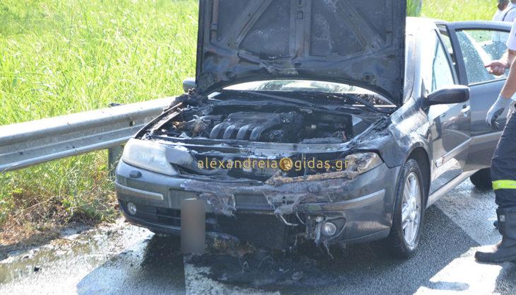ΤΩΡΑ: Φωτιά σε αυτοκίνητο στην Εγνατία στην έξοδο της Αλεξάνδρειας (φώτο-βίντεο)