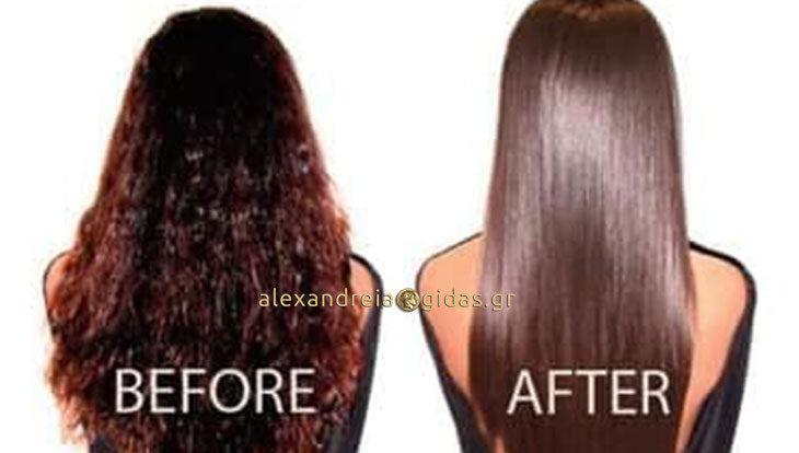 Γνωρίστε την απόλυτη ισιώτικη θεραπεία Brazilian Hair Keratin System στο κομμωτήριο ΠΑΠΑΔΟΠΟΥΛΟΥ ΓΙΩΤΑ