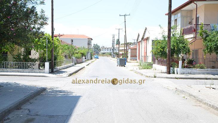 Επικίνδυνη διασταύρωση χωρίς STOP στην Αλεξάνδρεια με πολλά ατυχήματα (φώτο)