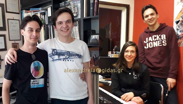 Συγχαρητήρια στους επιτυχόντες των Τμημάτων Μουσικών Σπουδώντης Μουσικής Σχολής ΜΙΝΟΡΕ!