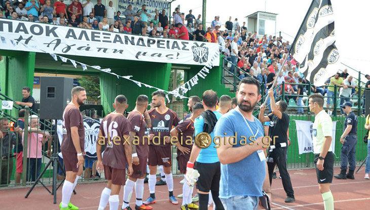 Κατεβαίνει στο πρωτάθλημα ο ΠΑΟΚ Αλεξάνδρειας – αλλαγές στο διοικητικό σχήμα που κλείνει προπονητή