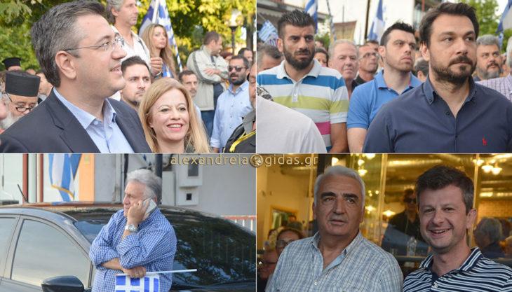 Τα πολιτικά πρόσωπα που είδαμε στο συλλαλητήριο της Βεργίνας (φώτο)