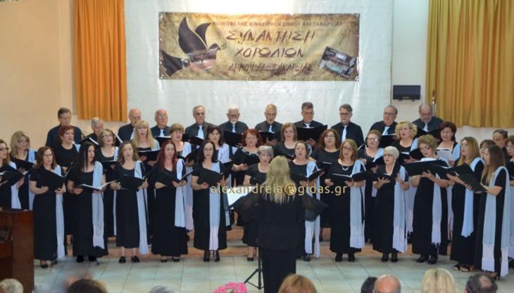 Στο 36ο Χορωδιακό Φεστιβάλ Πρέβεζας οι «Αλεξανδρινές Φωνές» του δήμου Αλεξάνδρειας