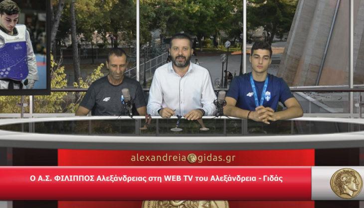Η μεγάλη επιτυχία του Κωνσταντίνου Χαμαλίδη στη WEB TV του Αλεξάνδρεια-Γιδάς (βίντεο)