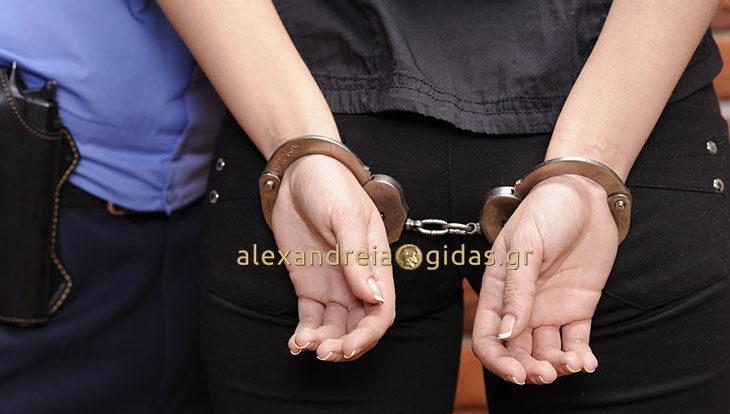 26χρονη κλέφτρα και ναρκομανή συνέλαβε η Ασφάλεια Αλεξάνδρειας το Σάββατο