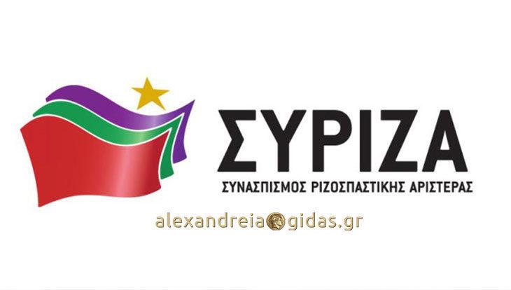 «Επιθετική» ανακοίνωση του ΣΥΡΙΖΑ Ημαθίας στον Απ. Βεσυρόπουλο με αφορμή το ροδάκινο
