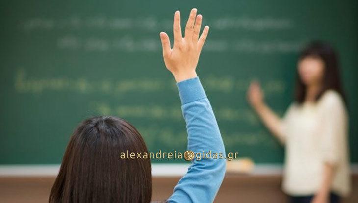 Έναρξη μαθημάτων στο Φροντιστήριο Θ. Γ. Χατζημιχαήλ στην Αλεξάνδρεια