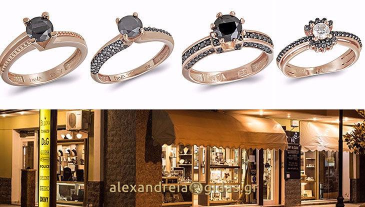 Το ιδιαίτερο δώρο για την αγαπημένη σας είναι από το ART & GOLD στην Αλεξάνδρεια! (φώτο)