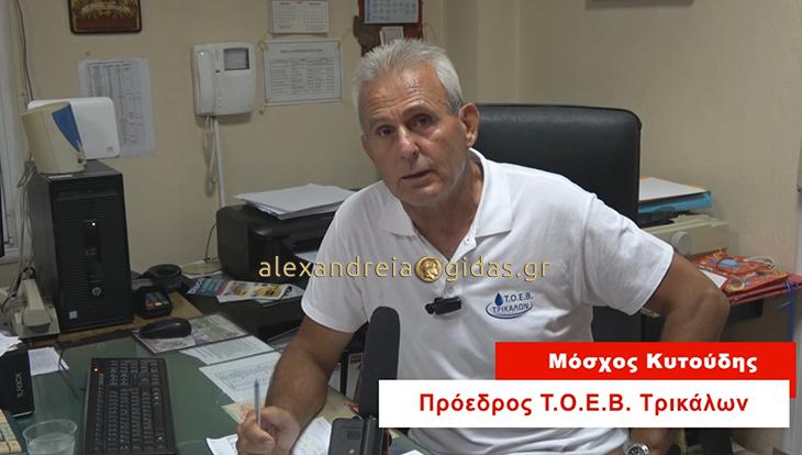 Τ.Ο.Ε.Β. Τρικάλων: Το σημαντικό του έργο για τους αγρότες της περιοχής μας (φώτο-βίντεο)