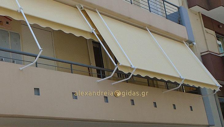 9556a2c23507 Κουφώματα ΔΕΛΙΟΠΟΥΛΟΣ στην Αλεξάνδρεια  Θα βρείτε τέντες και ζελατίνες για  τον χώρο σας! (φώτο)