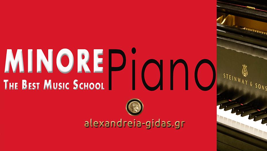 MINORE στην Αλεξάνδρεια: The Best Music School (φώτο)