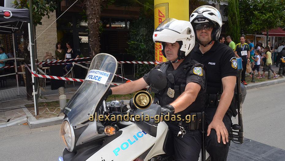 Ποιους δρόμους θα κλείσει την Κυριακή η αστυνομία στην Αλεξάνδρεια