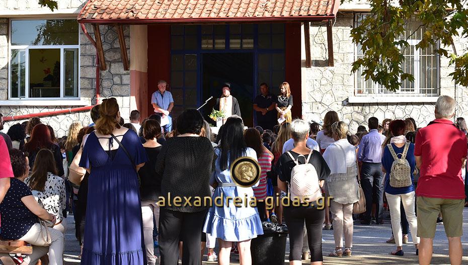 Ξεκίνημα νέας σχολικής χρονιάς στα 1ο-5ο Δημοτικά και Ειδικό Σχολείο Αλεξάνδρειας (φώτο-βίντεο)