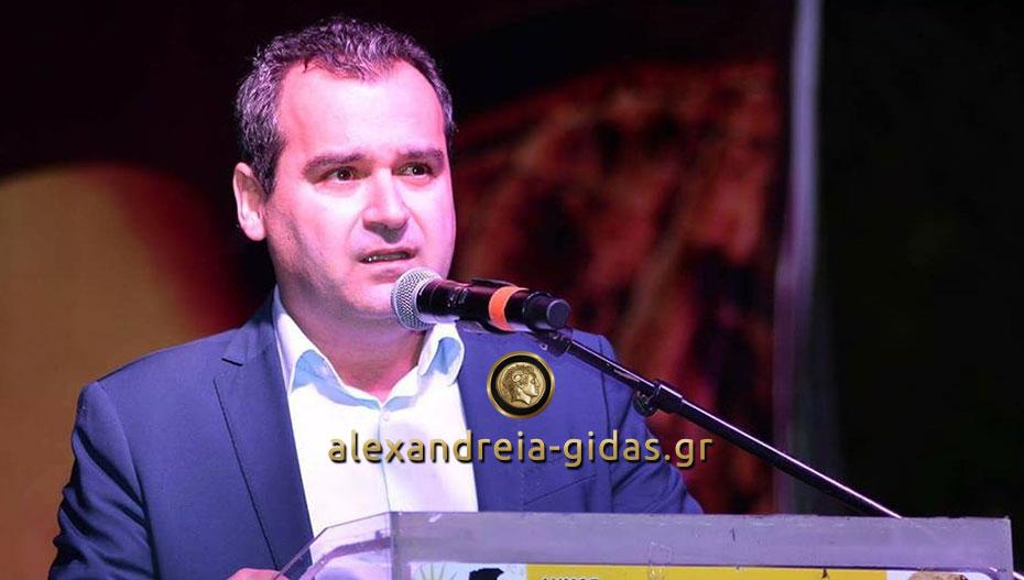 Στις 7 Οκτωβρίου η Γιορτή Πίτας στην Αλεξάνδρεια – ποιον παραδοσιακό τραγουδιστή φέρνει φέτος η ΚΕΔΑ
