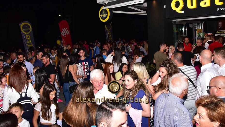 Ήταν όλοι εκεί! Πλήθος κόσμου στα εγκαίνια του QUATTRO στην Αλεξάνδρεια! (φώτο-βίντεο)