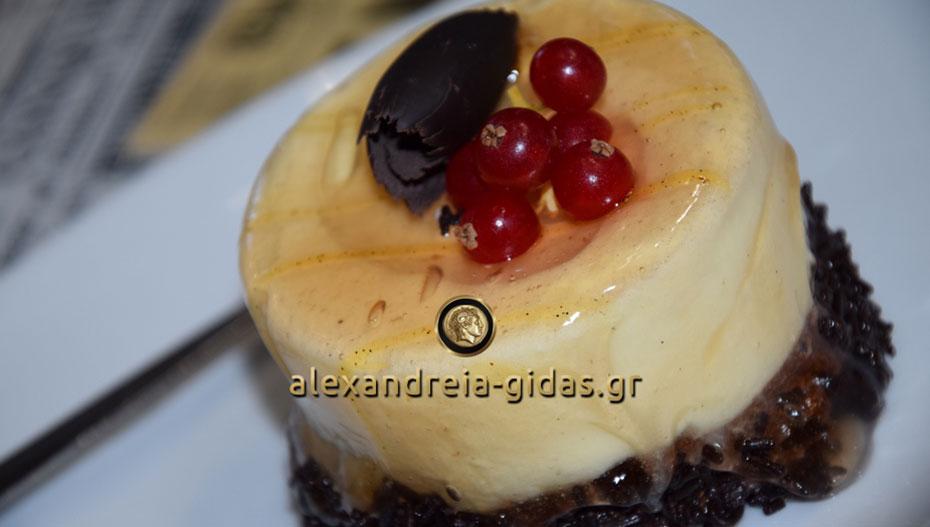 Δοκιμάστε ένα υπέροχο γλυκό στη γωνία του αρτοζαχαροπλαστείου ΓΚΛΑΒΙΝΑΣ στην Αλεξάνδρεια! (φώτο)
