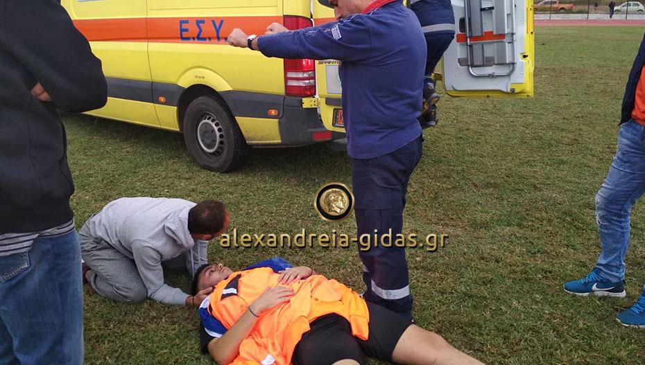 Πόσο κοστίζει μια ανθρώπινη ζωή; Από τη Βέροια το ασθενοφόρο για τραυματισμό ποδοσφαιριστή στο Παλαιοχώρι (φώτο)
