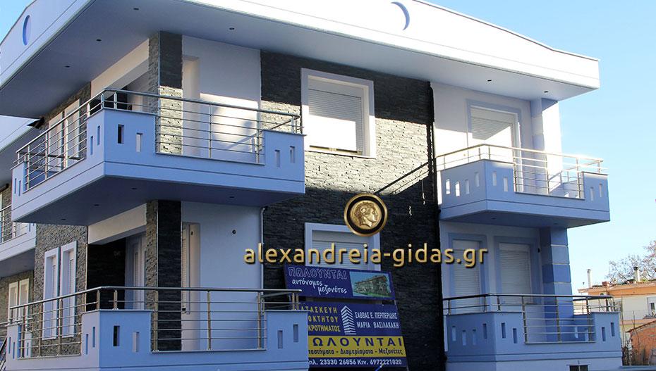 ΠΩΛΟΥΝΤΑΙ πολυτελείς μεζονέτες και γραφεία στο κέντρο της Αλεξάνδρειας (φώτο-πληροφορίες)