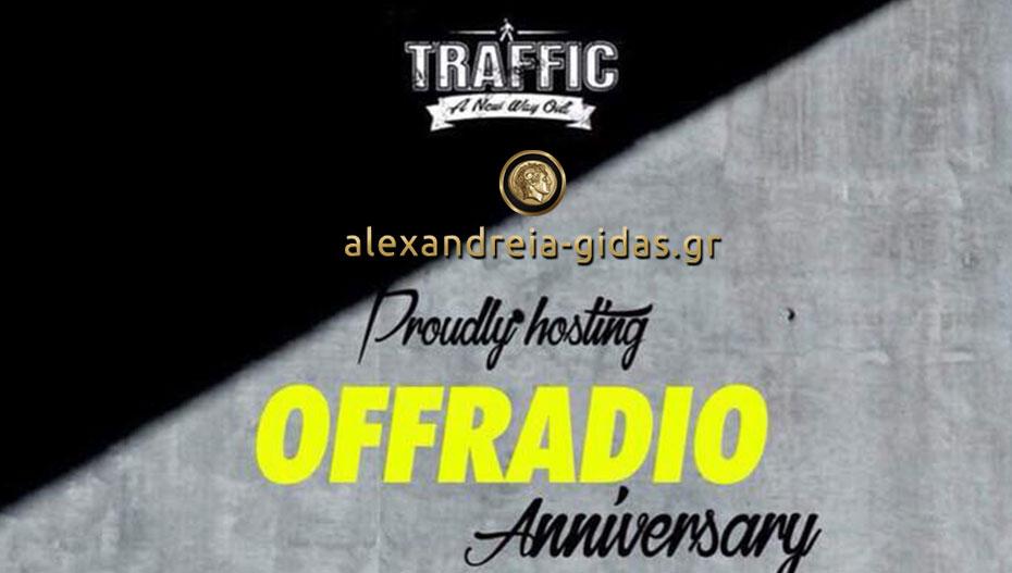 Ένα μεγάλο πάρτυ του OFF Radio την Κυριακή στο TRAFFIC!