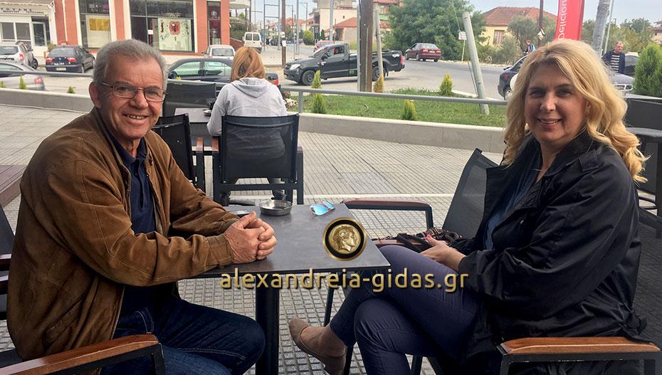 Η πολιτική συνάντηση της ημέρας στην Αλεξάνδρεια: «Δεν έχουμε κάτι να κρύψουμε»
