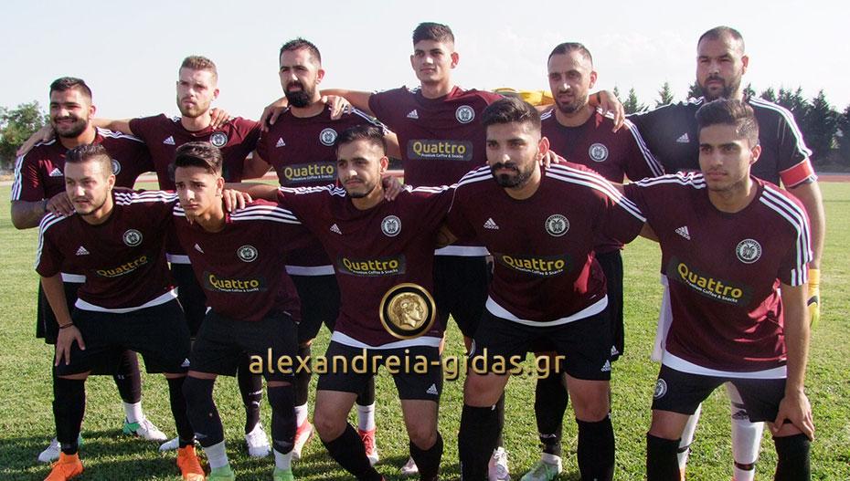 ΠΑΟΚ Αλεξάνδρειας – Κοπανός 1-0: Δυσκολεύτηκε αλλά πήρε την πολύτιμη νίκη στην πρεμιέρα (φώτο-δηλώσεις)