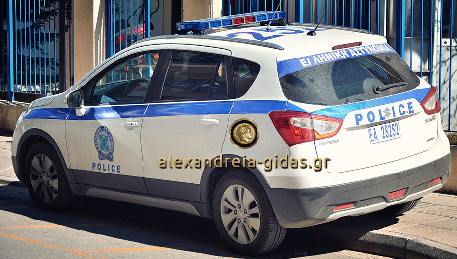 Άντρες της Ασφάλειας Αλεξάνδρειας με αστυνομικό σκύλο συνέλαβαν 46χρονο με ναρκωτικά στη Θεσσαλονίκη (φώτο)