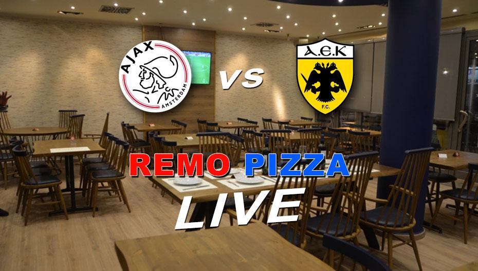 Η ΑΕΚ παίζει μπάλα σήμερα στο Champions League της REMO PIZZA – κλείστε θέση ή παρήγγειλε σπίτι!