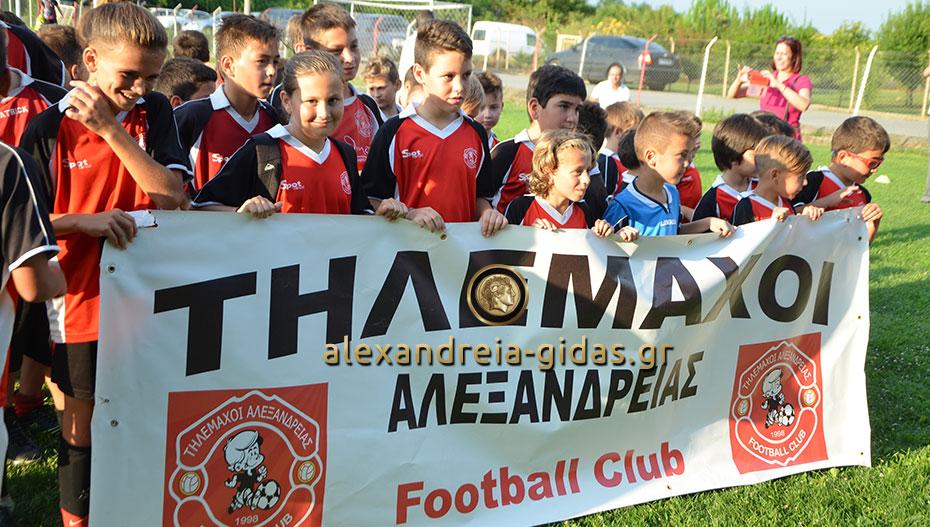 Σε αναζήτηση προπονητή η ακαδημία ποδοσφαίρου ΤΗΛΕΜΑΧΟΙ Αλεξάνδρειας (πληροφορίες)