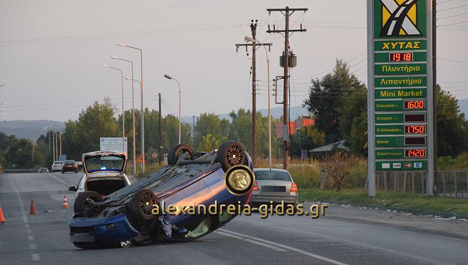 Τροχαίο ατύχημα στην Αλεξάνδρεια – τούμπαρε το ένα αυτοκίνητο (φώτο-βίντεο)
