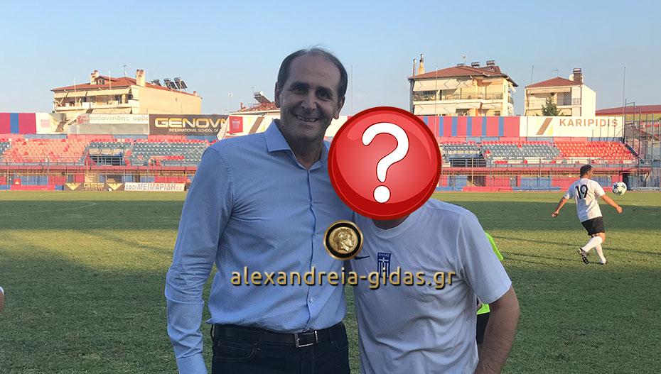 Με έναν κορυφαίο Έλληνα ποδοσφαιριστή τα είπε σήμερα ο Απόστολος Βεσυρόπουλος (φώτο)
