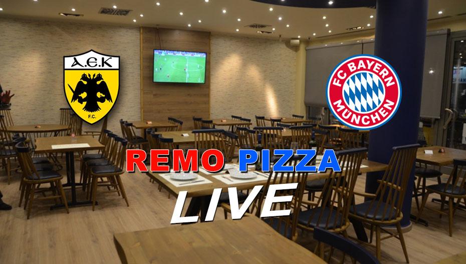 Μεγάλο Ευρωπαϊκό παιχνίδι για την ΑΕΚ – δες το ματς με REMO PIZZA!