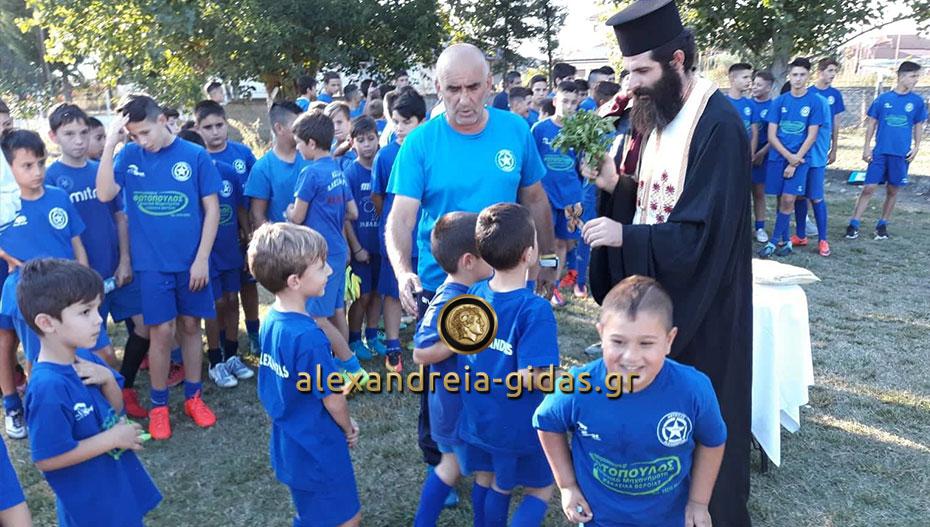 Αγιασμός για τη νέα ποδοσφαιρική χρονιά του ΑΣΤΕΡΑ Αλεξάνδρειας (φώτο)