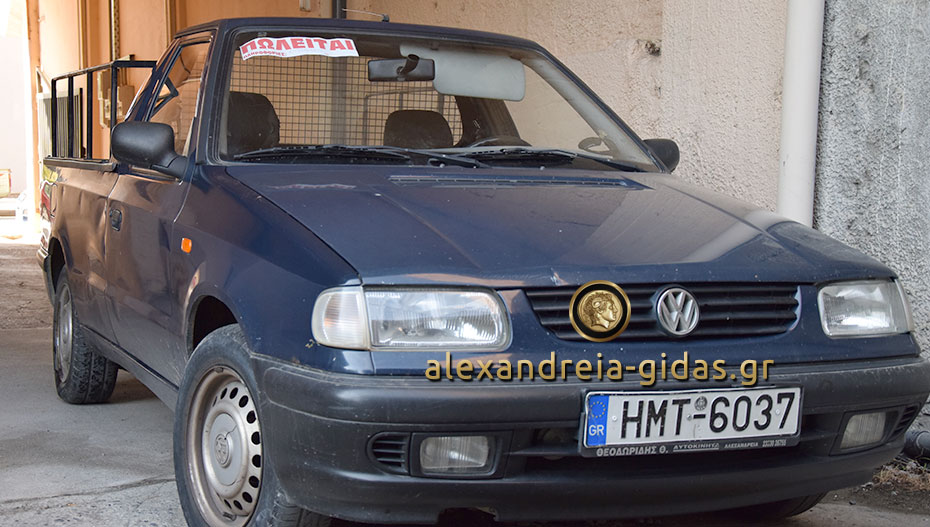 Πωλείται αγροτικό αυτοκίνητο Volkswagen Caddy στην Αλεξάνδρεια (φώτο-πληροφορίες)