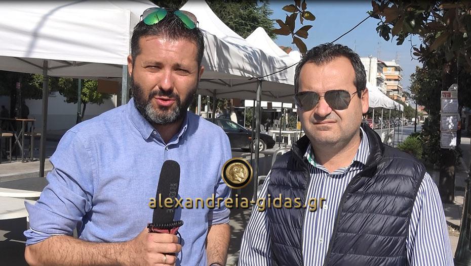 Όλα έτοιμα για την σημερινή Γιορτή Πίτας – τι αποκαλύπτει ο Στέφανος Δελιόπουλος (βίντεο)