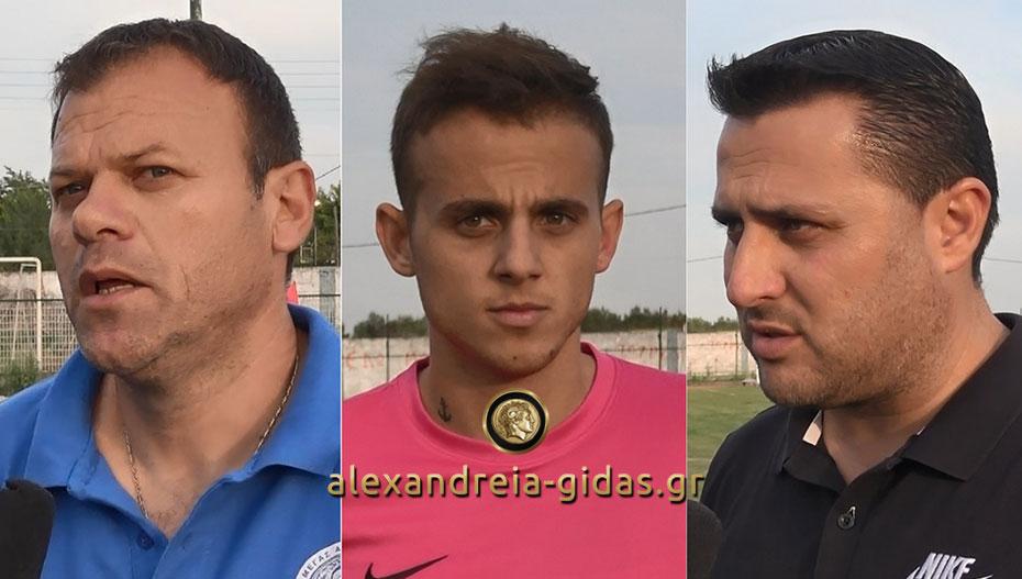 Αργυρόπουλος: Με κλότσησαν στο γκολ – Πρίντζιος: Ήμασταν καλύτεροι – Καψαλιάρης: Μπορεί και πέναλτι στο γκολ (βίντεο)