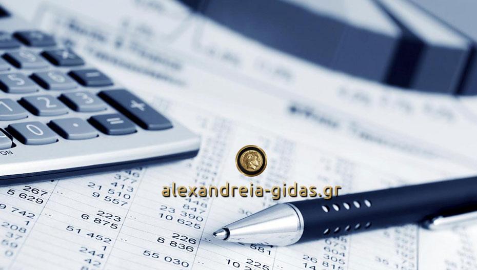 Το νέο Δ. Σ. των Φοροτεχνικών Ημαθίας μετά τις εκλογές της 18ης Οκτωβρίου