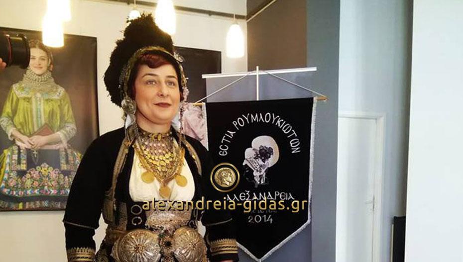 Πρωτιά στη Σερβία για την Εστία Ρουμλουκιωτών! (φώτο)