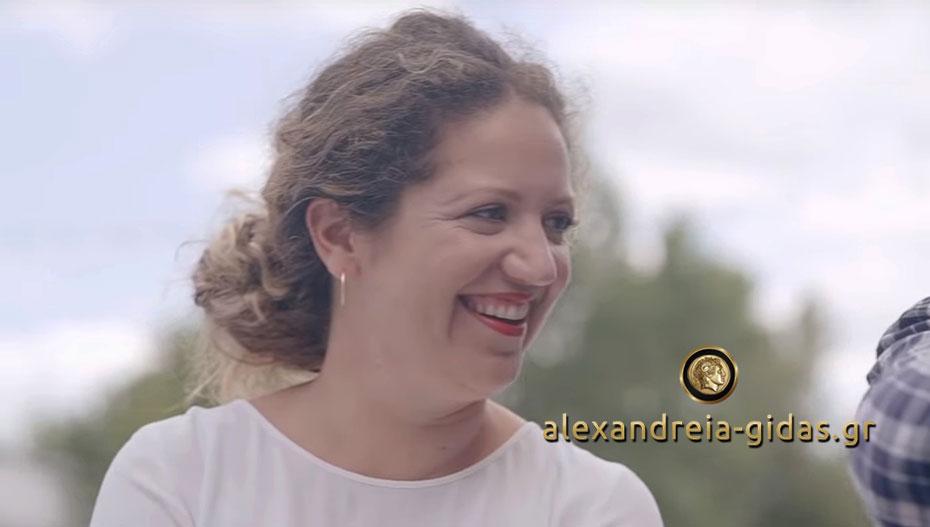 Είναι από την Αλεξάνδρεια, κάνει χρόνια καριέρα στο εξωτερικό και μας κάνει περήφανους! (βίντεο)