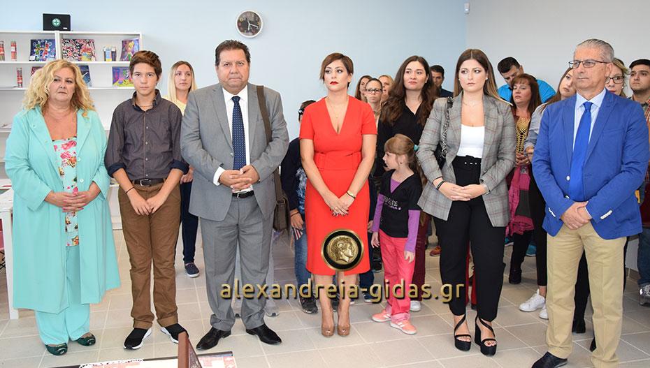 Αγιασμός και έναρξη σχολικού έτους για το Ιδ. ΚΔΑΠ EUROPEDIA στην Αλεξάνδρεια (φώτο-βίντεο)