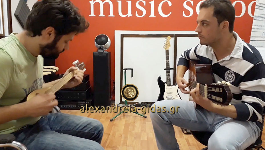 «Λαϊκά τμήματα»  από τη Μουσική Σχολή «ΜΙΝΟΡΕ» στην Αλεξάνδρεια! (δίδακτρα – βίντεο)