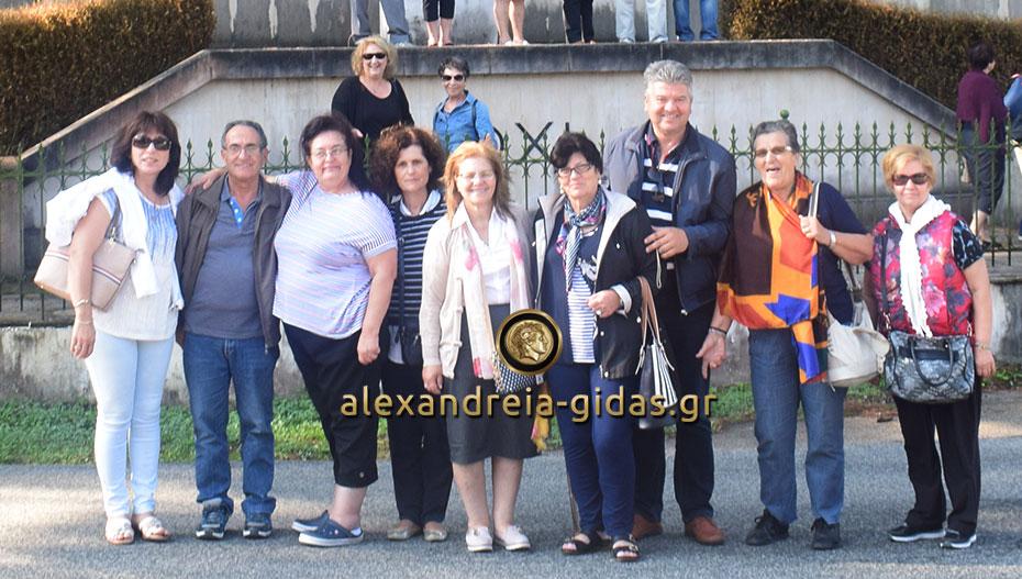 Το ΚΑΠΗ Αλεξάνδρειας πάει διακοπές – ξεκίνησαν οι δηλώσεις συμμετοχής
