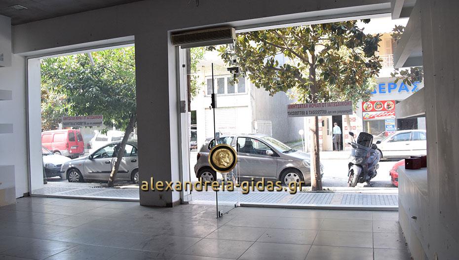 ΕΝΟΙΚΙΑΖΕΤΑΙ κατάστημα στο κέντρο της Βετσοπούλου στην Αλεξάνδρεια (φώτο)