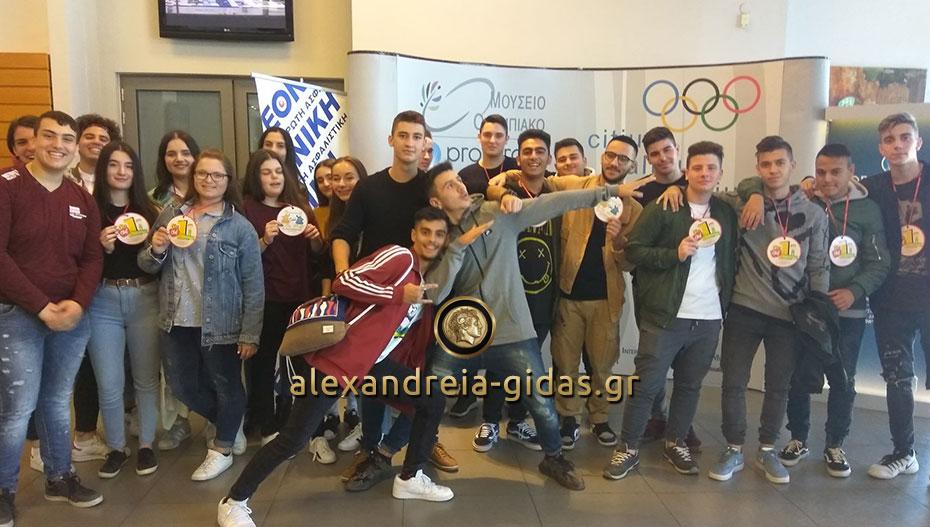 Στο Ολυμπιακό Μουσείο Αθλητισμού βρέθηκαν οι μαθητές του ΓΕΛ Πλατέος – Κορυφής (φώτο)