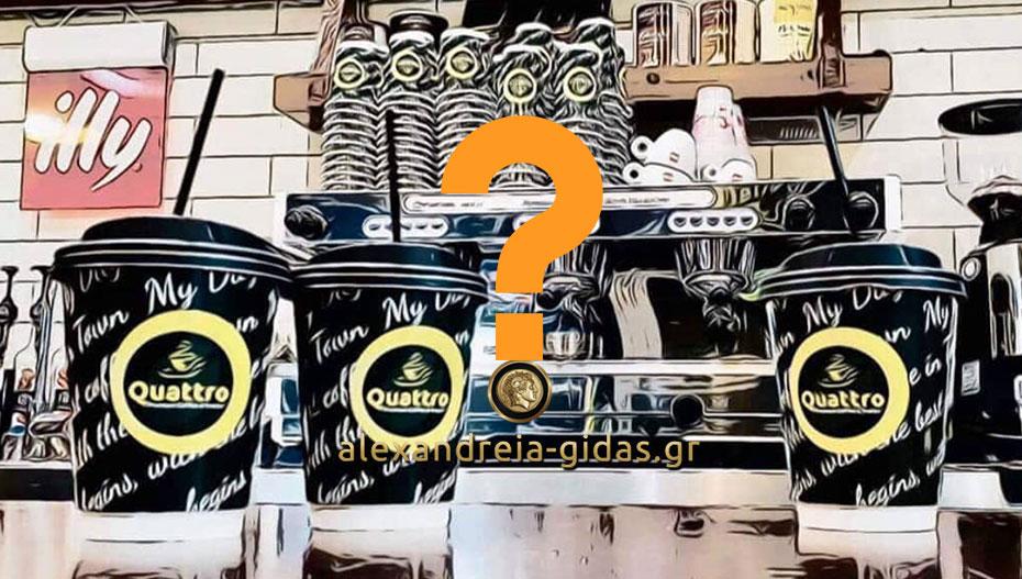 Τι κερνάει ΜΟΝΟ για την Πέμπτη το QUATTRO στην Αλεξάνδρεια;