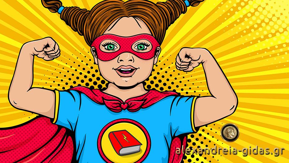 Η Power Book Girl κάθε Τρίτη θα προτείνει ένα βιβλίο για μαμάδες, μπαμπάδες και κυρίως για παιδιά!