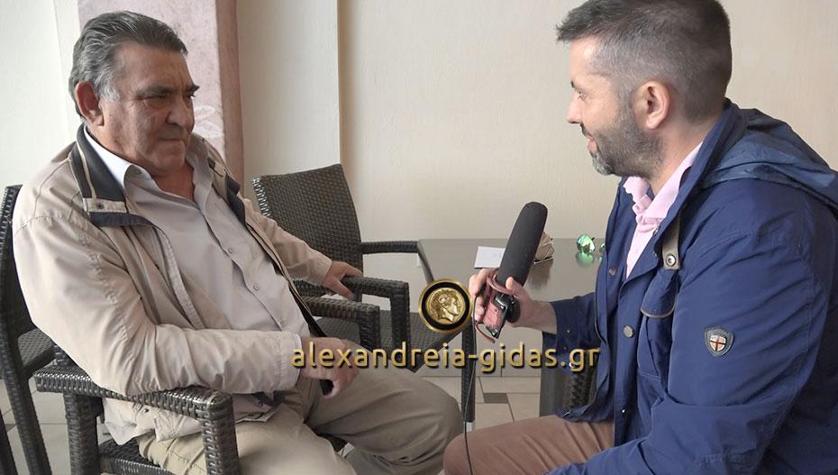 Ο Σάκης Κούγκας ανοίγει τα χαρτιά του στο Αλεξάνδρεια-Γιδάς και απαντά ποιον θα στηρίξει στις εκλογές (βίντεο)