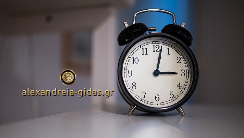 Όλοι ρωτάνε για την αλλαγή ώρας – τι θα γίνει τελικά στις 28 Οκτωβρίου